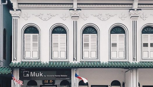 Our review of a MUJI-style boutique hotel in Melaka: Muk by Victoria Home