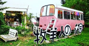 Promised Garden: Whimsical bus cafe in Johor with everything floral and pink